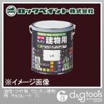 ロックペイント 油性・つや有 ウレタン建物用塗料 チョコレート 7L H06-1609