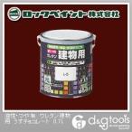 ロックペイント 油性・つや有 ウレタン建物用塗料 うすチョコレート 0.7L  H06-1617