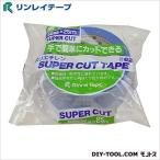 リンレイテープ スーパーカット養生 青 50mm×25m 620