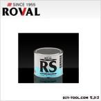 ローバル シルバー 高濃度亜鉛末塗料(ジンクリッチペイント)  0.7kg RS-0.7KG