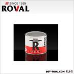 ローバル R 高濃度亜鉛末塗料 ジンクリッチペイント 低VOC塗料 グレー 1kg  R-5G