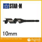starm/スターエム スターエムインパクトビットショート10.0  10mm  7S-100