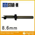 starm/スターエム しいたけビットストッパー付丸軸(ブリスターパック入) 41B-086
