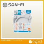 SANEI 自動洗濯機給水ホース PT170-1-3