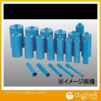 シブヤ ライトビット(ダイヤモンドコア)   65mm LB65