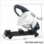 シンコー 小型高速切断機  寸法:サーメットチップソー165×20mm VSC-165