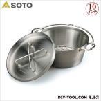 SOTO ステンレスダッチオーブン  直径259×深さ115mm(内寸)、幅350×奥行280×高さ160mm(外形)10インチ ST-910