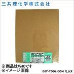 三共理化学 FS紙ペーパー(袋入り) #240