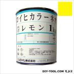 シンロイヒ ロイヒカラーネオ 油性蛍光塗料 レモン 1kg 20006N