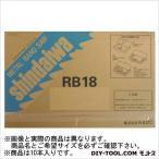 ショッピングバンド 新ダイワ バンドソー用ソーブレード RB18NF-8  0.65tx13Wx1770L 18513-08005 10本