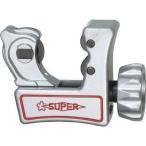 スーパーツール スーパーチューブカッター  全長:80mm TC104E