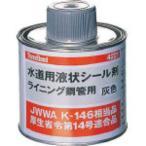 スリーボンド 水道用液状シール剤   TB4221 1 本