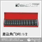 シグネット ミリ ディープインパクトソケットセット  1/2DR 23296 14 本組