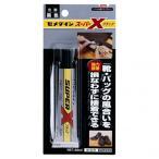 セメダイン スーパーX ブラック 20ml AX-035