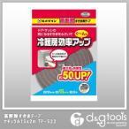 セメダイン 高断熱すきまテープ グレー 15×2m TP-522 0