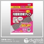 セメダイン 高断熱すきまテープ グレー 30×2m TP-523 0