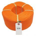三友産業 PEロープ オレンジ 長さ:300m太さ:4mm HR-571 1個