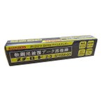 スズキッド 電気溶接棒スターロードZ-3基本的軟鋼用 φ3.2×5kg DZ-03 約147