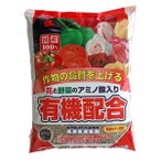 サンアンドホープ 有機配合肥料(2kg) 11
