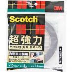 3M スリーエム  スコッチ 超強力両面テープ プレミアゴールド自動車内装用 15×4  SCR-15