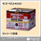 サンデーペイント スーパー油性鉄部・建物用(変性アルキッド系合成樹脂塗料) アイボリー 14L