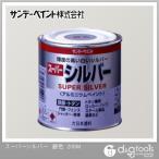 サンデーペイント スーパーシルバー 油性多目的塗料  銀色 1/5L 約200ml