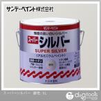 サンデーペイント スーパーシルバー 油性多目的塗料  銀色 3L