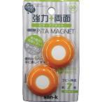 サンケー ふんわり強力両面ピタマグネットパイナップル(2個入) 110 x 61 x 15 mm RPM02Y 2個