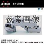 スガツネ LAMP  100シリーズスライド丁番  H160-34/18