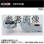 スガツネ LAMP  100シリーズスライド丁番  M100-34/0