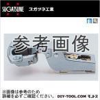 スガツネ LAMP  100シリーズスライド丁番  M100-C34/0