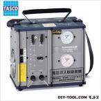 タスコ 冷媒回収装置フルオロマイザー 幅×奥行×高さ:330×220×305mm TA110C