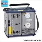 タスコ 冷媒回収装置フルオロマイザー 幅×奥行×高さ:330×220×305mm TA110C-100