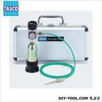 イチネンTASCO TA376MB ミニ窒素ブローキット