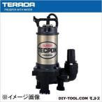寺田ポンプ ステンレス汚物ポンプ60Hz(汚物混入水用水中ポンプ)   PX-150