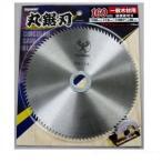 トップマン No.11丸鋸兼用刃 160x100P  1189011