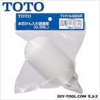 TOTO 水石鹸入れ容器部 THY448SR