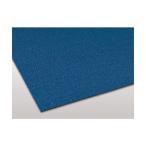 テラモト ループランナー ブルー 182cm巾×20m MR-014-150