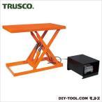 トラスコ ピットレスリフター低床式積載  250kg 900×500 FL25509