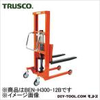 TRUSCO コゾウリフター300kgフォーク式H112-1235   BEN-H300-12B