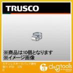 トラスコ ステンレスホースバンド締付径11.0〜20   3706 10 個