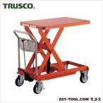 トラスコ ハンドリフター 400×720 オレンジ 150kg HLF-S150