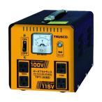 トラスコ(TRUSCO) ポータブルトランス 30A3kVA 降圧・昇圧兼用型 TPT-30BD