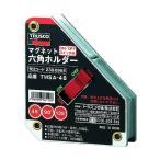 トラスコ(TRUSCO) マグネット六角ホルダ強力吸着タイプ吸着力500N 261 x 162 x 48 mm TMSA-48