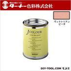 ターナー色彩 室内/壁紙塗料(水性塗料)Jカラー ヴィクトリアンピーチ 0.5L JC05BD1B