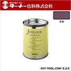 ターナー色彩 室内/壁紙塗料(水性塗料)Jカラー 京紫(きょうむらさき) 0.5L JC05JB4A