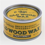 ターナー色彩 オールドウッドワックス アンティークグレー 350g OW350006