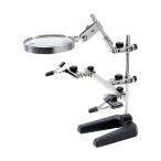 goot/グット ヘルパー ミニバイス レンズ付作業台   ST-93