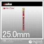 ユニカ 六角軸ビットHEXタイプ・スーパーロングコンクリートドリル   HEXLL25.0X600