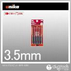 ユニカ SDSプラスビット コンクリートドリル  3.5mm DP5-S35 5 本セット